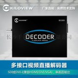千視電子_DC220高清視頻解碼器