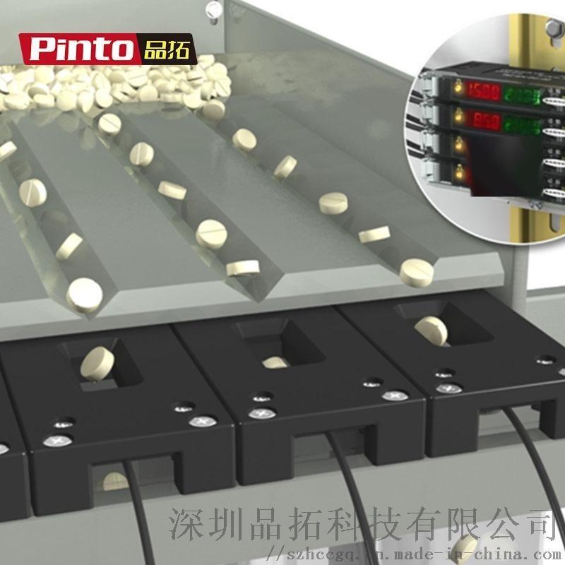 红外线感应测量光幕光栅检测传感器