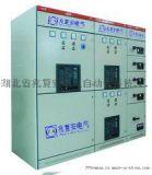 电机软起控制永旺彩票注册GCK系列低压抽出式开关柜