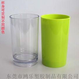 9oz直身塑料杯厂家现货直销AS圆筒塑料果汁杯