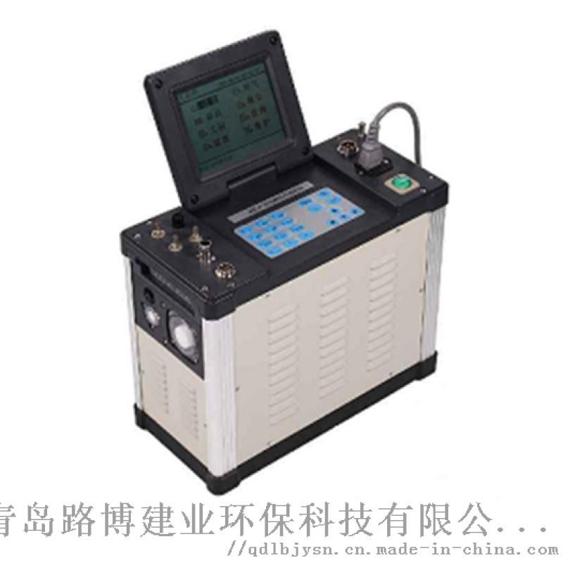 昆明环境监测站推荐低浓度自动烟尘烟气测试仪