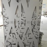 鏤空雕刻鋁單板,造型雕花鏤空鋁單板幕牆