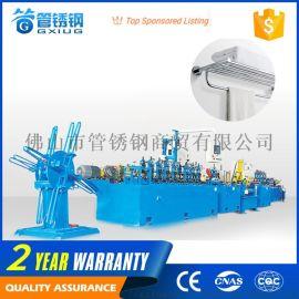 东南亚工业管制管机生产线厂商