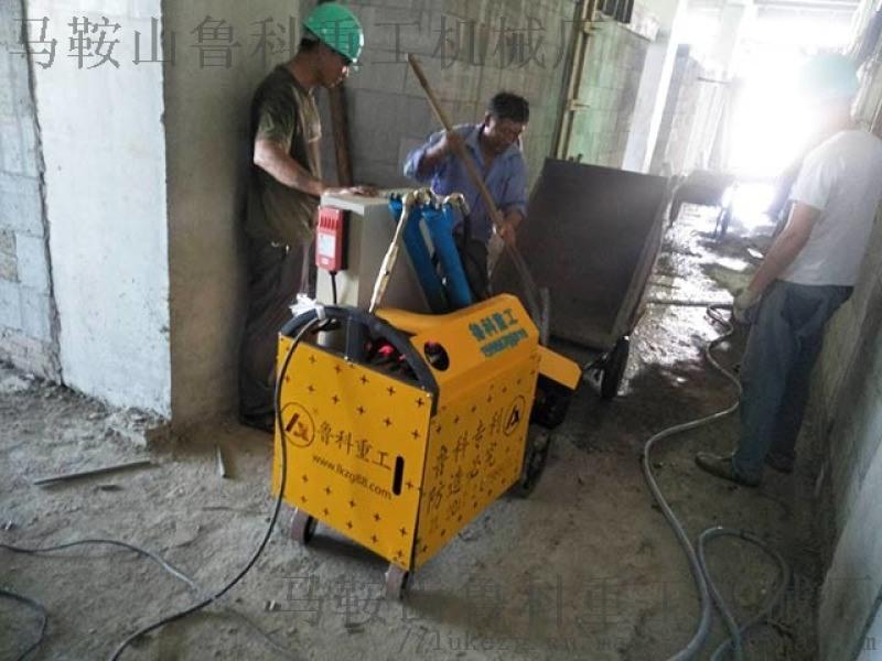二次结构输送泵客户必须要知道的输送管配给