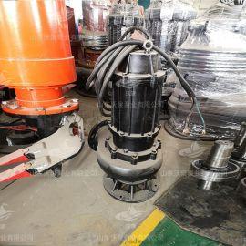 河道清淤泵 排砂泵 池塘淤泥泵 泥浆泵 耐磨渣浆泵