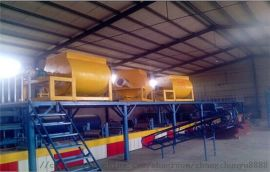 玻镁防火板设备生产工艺流程kd多功能玻镁板生产设备