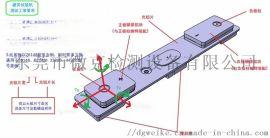 電芯極柱壓力壽命試驗機