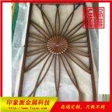 廠家生產304拉絲紅古銅不鏽鋼屏風