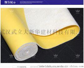 武漢舵落口大市場批發工地形象保護膜