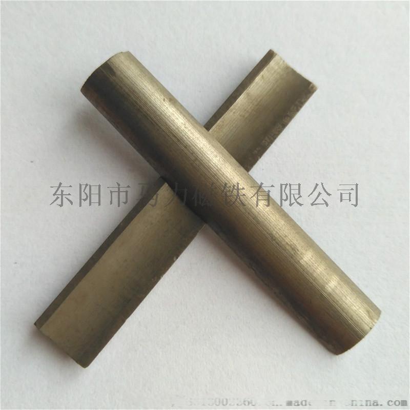 东阳马力钕铁硼强磁铁生产厂家 异形磁铁磁钢定制加工