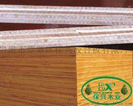 广西建筑模板,建筑木模板厂家直销