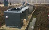 定製屠宰場一體化污水處理設備MBR工藝