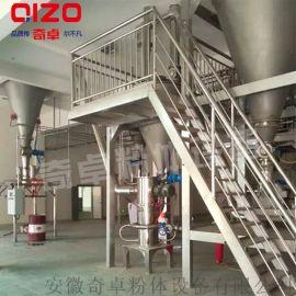 锰酸锂干粉混合机 不锈钢混合机 优等产品