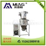 张家港米亚格机械M-1000塑料粉末干燥机  混合搅拌机 厂家直销
