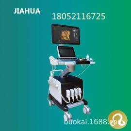 江苏徐州JH-950超声彩色多普勒诊断仪厂家腹部妇科产科超声厂家