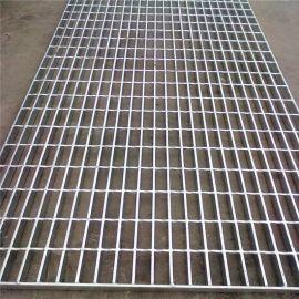 Q235镀锌钢格板厂价供应丽水电厂楼梯踏步防滑镀锌钢平台格栅板