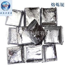 99.99%熔炼金属铌 高纯铌 金属铌块铌条 铌粉