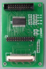 大液晶转接板(TTL转LVDS转接板)