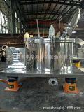 PSB600平板式化工、制药、食品全钢离心机