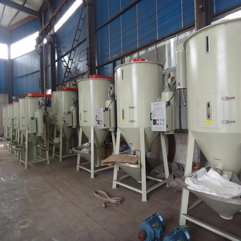 厂家直销1吨大型拌料机 不锈钢立式搅拌机 塑料粒子混合拌料机