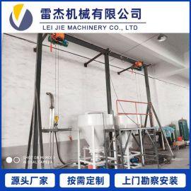 粉体计量称重,自动化计量(称重)设备,配料混合系统