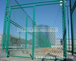 沃达体育场围网 体育球场操场浸塑护栏网 篮球场围网