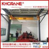上海单梁起重机厂家热销供应 LX0.5T-3T防爆单梁悬挂组合式