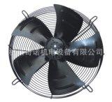 YWF-4E400 6E400外转子风机 空调冷凝风机散热风扇