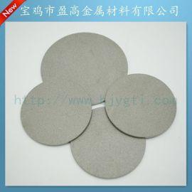 多孔钛烧结板、多孔钛电极、金属粉末多孔板