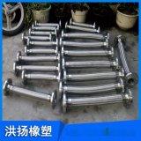 不锈钢编织蒸汽软管 316金属软管 LNG专用金属软管