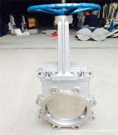 304不锈钢刀型闸阀 浆料阀 手动 电动 气动