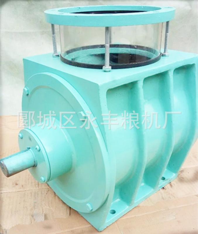 化工用不锈钢饲料厂旋转卸料器TGF-16-300升关风器 闭风器