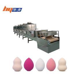 广州微波设备厂家 化妆泡棉烘干流水线 海绵球隧道式微波干燥机