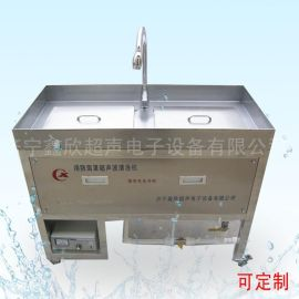 消防/防毒面罩超声波清洗机 专供机型