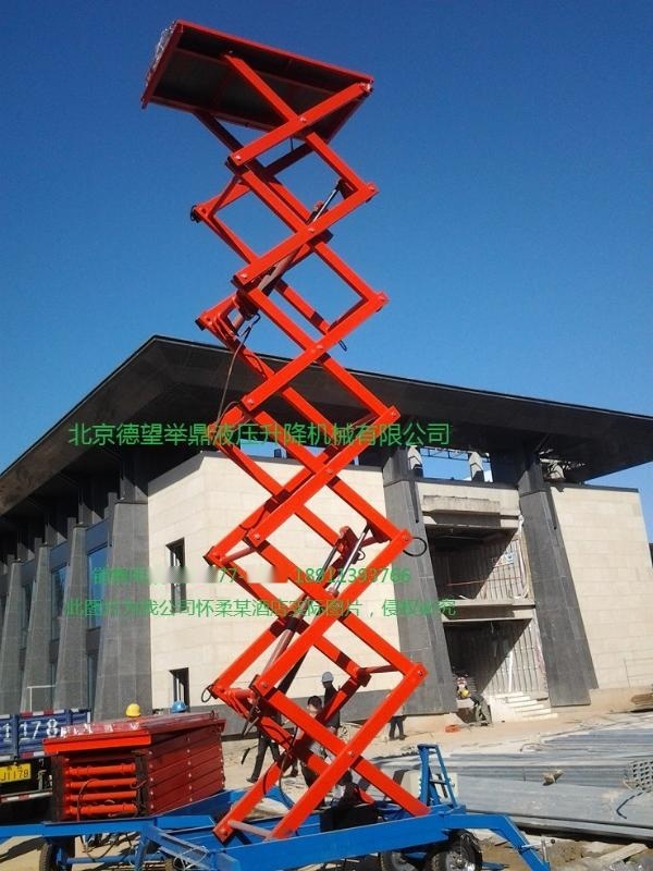 供应SJY1-16米移动升降机,移动液压升降平台,北京升降机