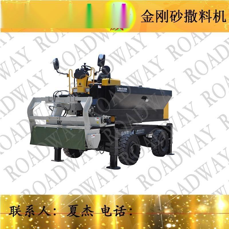 金钢砂撒料机路得威RWSL11涡轮增压柴油发动机,撒料机,金钢砂,金刚砂,金刚砂撒料机,