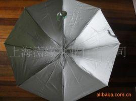 广告伞 三折伞雨伞 折叠式礼品伞定制厂家