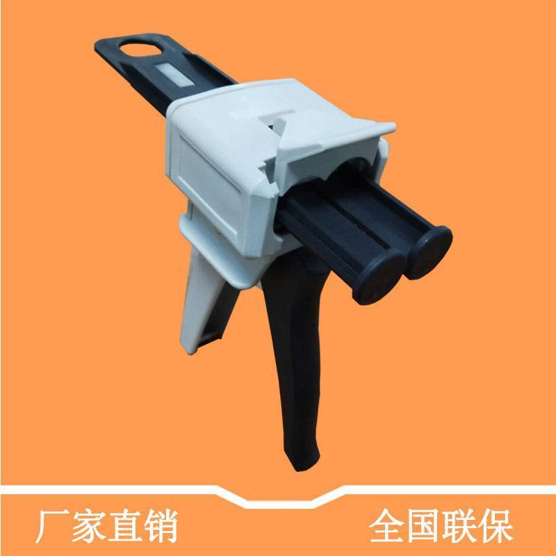 PM50-11/12手动胶枪 30CC 55CCab胶枪 1:1和2:1通用型单液胶枪