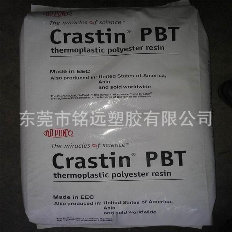 PBT 韩国三养 1500G15 抗紫外线 玻纤增强级