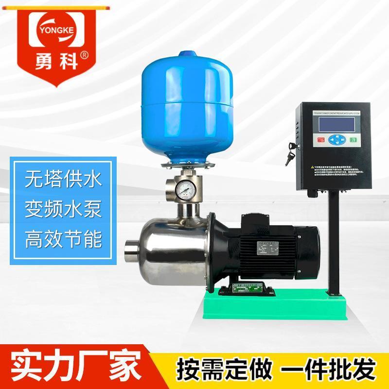 給水設備 家用無塔供水器 全自動恆壓變頻供水設備