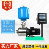 给水设备 家用无塔供水器 全自动恒压变频供水设备