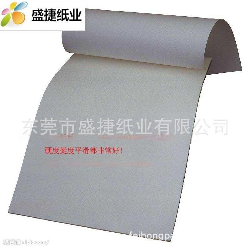 600克透心黑卡纸 单面黑卡纸 礼品盒专用黑卡纸