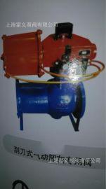 卸灰阀  FQ647Y刮刀式气动喷煤卸灰专用阀 上海良工阀门