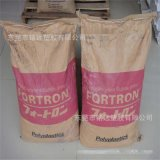 供應 PPS 日本油墨 Z-240 加玻纖40% 高剛性PPS