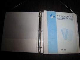 PP包纸板文件夹(003)