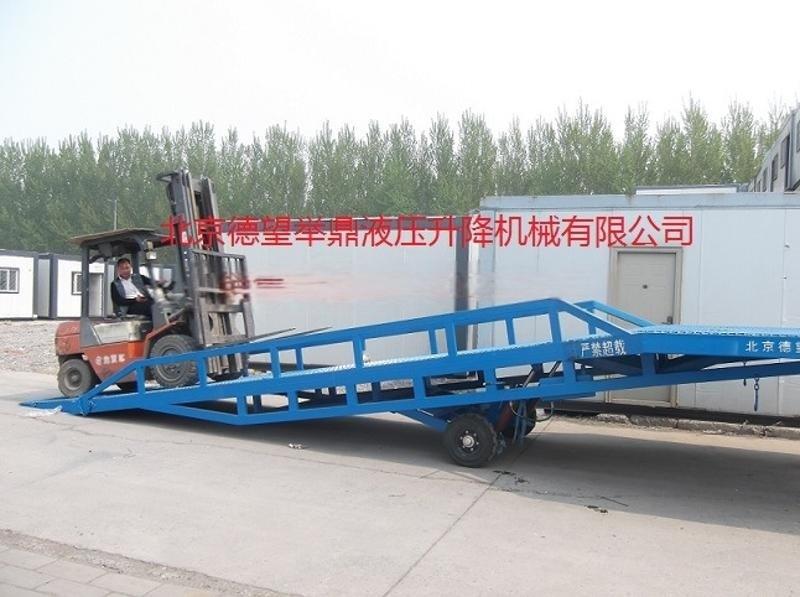 固定登车桥 移动液压式登车桥 北京德望举鼎专业厂家直销上门测量