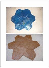 压花地坪模具压模地坪模具压印地坪模具橡胶模具桓石路面仿石模具