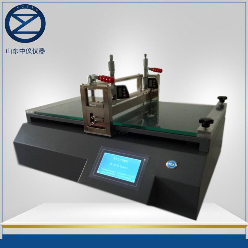 刮刀线棒一体式涂布试验机 小型涂布机 涂膜机
