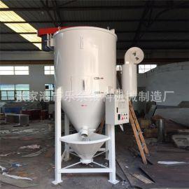大型塑料立式搅拌干燥机,搅拌机