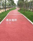 上海河南生态透水混凝土透水地坪水泥混凝土直销凝胶增强剂